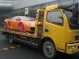 东莞32镇24小时连锁救援补胎搭电送油拖车修车10分钟内到