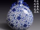 重庆黔江正规免费鉴定古董瓷器