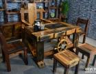 漯河市老船木茶桌椅子仿古茶台实木沙发茶几餐桌办公桌家具博古架