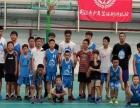 苏州平江相城小孩学篮球哪里好暑期篮球兴趣班,篮球暑假班