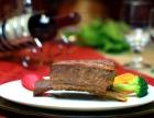 泓品专业牛排加盟条件及费用