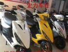 阿亮直售摩托车,批发,零售,平价出售各种摩托车,支持视频看车,支