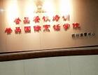 杭州纸包鱼技术培训纸包鱼怎学万州烤鱼哪里教纸上烤鱼