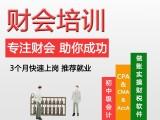 重庆会计培训学校地址在哪里