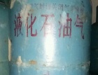 中国石化液化气,煤气