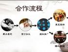 2018北京嘉德拍卖公司公司征集地址
