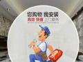 龙岗专业清洁油烟机煤气灶重油污