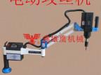 M3-24电动套丝器  高性能自动螺纹加工 大模具模板攻牙机 攻丝机