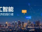 深圳共享广告代理加盟需要多少钱