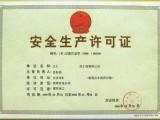 广东建筑行业五大员怎么申请 企业安全生产许可证申请指导服务