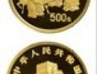 现代珍藏太极图金币拍卖成交实价 拍卖出手快