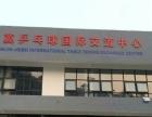 全國乒乓球教練集訓班開始招生了