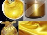 产品表面装饰的喷涂工艺专用超闪亮黄金粉