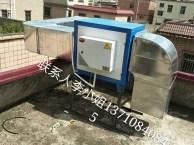 广州厨房抽油烟机安装效果改造厨房风机维修安装清洗