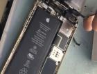 手机维修,换外屏,刷机,解ipad,ID,主板维修,