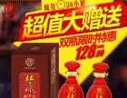 淘宝天猫京东微店网店首页设计装修 详情页海报设计