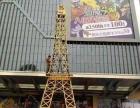 埃菲尔铁塔模型出租定制可亮化