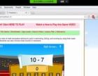 幼儿英语网络课程雅努斯在线英语
