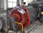 沈阳发电机出租 发电机 电机 空压机 水泵维修及保养