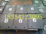 2018 技术提升 高铬耐磨堆焊板