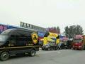安途生卡客车上门换油保养加盟 汽车维修