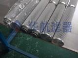 厂家供应替代PALL滤芯HC3310FGP40Z大流量滤芯