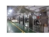 青岛洗涤厂转让,全套江苏海狮洗涤设备,非诚勿扰!