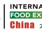 2018广州进口食品展览会