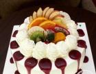 好友来 精致 唯美 艺术 清新 健康 创意蛋糕