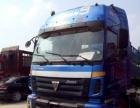 二手货车解放J6 天龙 欧曼 德龙 捍威 新大威等 各种挂车