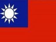 专业办理台湾自由行入台证320元