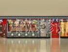 三尺匠心承接各类餐饮装修设计SI设计VI设计