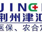 江汉平原骨科医院-骨病专科