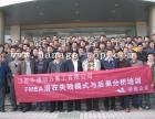 上海新版FMEA培训-贤重管理培训