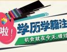 资阳报名四川旅游学院成教旅游管理专业学历是国家认可的吗?