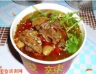 陕西宝鸡重庆酸辣粉培训 麦香饼培训 卤肉卷培训 西安中华小吃