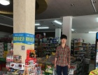安县 中心街90号 百货超市 住宅底商