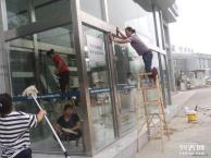 家庭保洁 办公楼保洁 地毯清洗上海浦东保洁公司