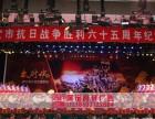 保定大型会议 现场布置 活动策划 商业演出 礼仪庆典