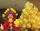 连云港波斯菊气球策划团队