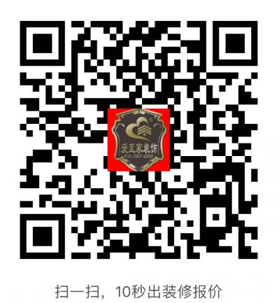 黄陂盘龙城汉口北较大较好装饰设计公司-0利润征集88套样板房