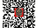 新洲邾城常阳新力福临门小区较好的装饰设计公司是哪家