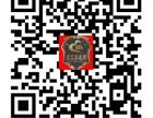 常阳新力福临门~上坤绿城较好的装修设计公司是哪家