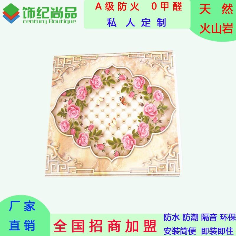 广东粤鲁湘A级防火集成墙板工程服务