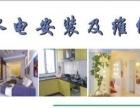漯河市专业安装维修水电,房屋维修,等等