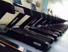供应迈宝赫跑步机商用跑步机及商用健身器材