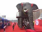 机械大象租赁多少钱