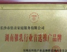 永州零陵区专业催乳师多少钱一次请找永州倍亲专业催乳