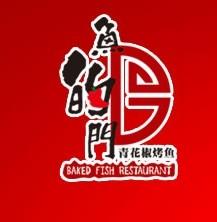 鱼的门中餐加盟,上手快 翻台高-全球加盟网