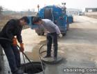昆明马街片区管道疏通化粪池排污管道水电维修高压清洗管道粪池